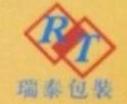 嘉兴市瑞泰包装材料有限公司 最新采购和商业信息