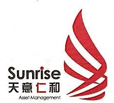 深圳市天意仁和资产管理有限公司 最新采购和商业信息