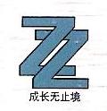 沈阳连洋立天商贸有限公司 最新采购和商业信息
