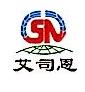 黑龙江沃野风华运输有限公司