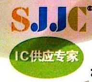 福州世纪精诚电子技术有限公司 最新采购和商业信息