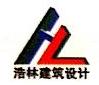 深圳浩林建筑设计有限公司 最新采购和商业信息