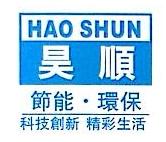 东莞市昊顺机电设备有限公司 最新采购和商业信息