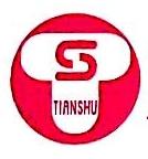 义乌市天舒玩具有限公司 最新采购和商业信息