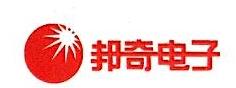 北京澳奇博宇科技有限公司 最新采购和商业信息