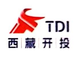 西藏开发投资集团有限公司