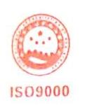 黄山诚益机床制造有限公司 最新采购和商业信息