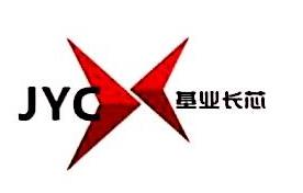 深圳基业长芯光电科技有限责任公司 最新采购和商业信息