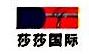 广州莎莎化妆品制造有限公司 最新采购和商业信息