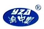 重庆中奥离合器制造有限公司 最新采购和商业信息