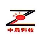 浙江中晟科技有限公司