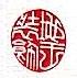 武汉地王建筑装饰工程有限公司 最新采购和商业信息
