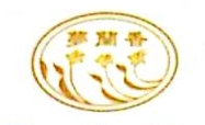 宜州市鸿新贸易有限公司