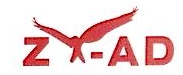 武汉正翔自动控制技术有限公司 最新采购和商业信息