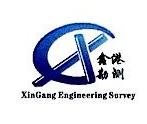 宁波鑫港工程勘测设计有限公司