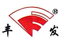 江西丰程电器有限公司 最新采购和商业信息