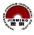 阳江市金明实业有限公司 最新采购和商业信息