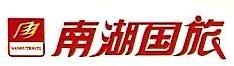 江门市欢乐旅行社有限责任公司 最新采购和商业信息