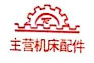 杭州蓝剑机电设备有限公司 最新采购和商业信息