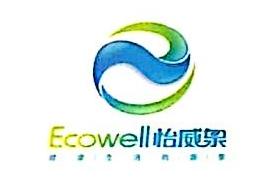 深圳市怡威泉净水设备有限公司 最新采购和商业信息