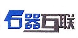 北京石器互联广告有限公司 最新采购和商业信息