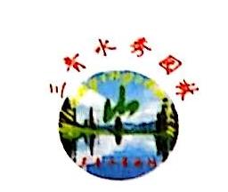 甘肃三青水秀建设工程有限公司 最新采购和商业信息