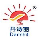 杭州丹妮思卫浴有限公司