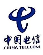 中国电信股份有限公司河南分公司 最新采购和商业信息