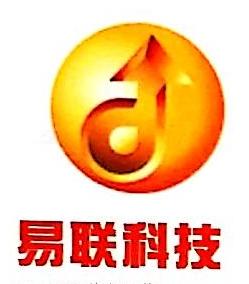 广西易联在线科技有限公司 最新采购和商业信息