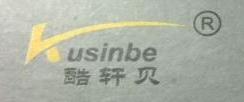 广州酷轩贝服饰有限公司 最新采购和商业信息