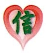 广东顺德安信药业有限公司 最新采购和商业信息