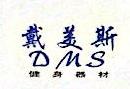 扬州久毅五金机械有限公司 最新采购和商业信息