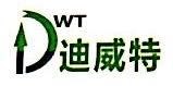 厦门市迪威特净化设备有限公司 最新采购和商业信息