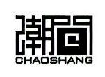 上海潮尚电子商务有限公司 最新采购和商业信息