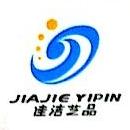 深圳市佳洁卫浴工艺用品有限公司 最新采购和商业信息