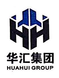 华汇工程设计集团股份有限公司杭州分公司 最新采购和商业信息