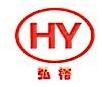 常州市弘裕化工有限公司 最新采购和商业信息