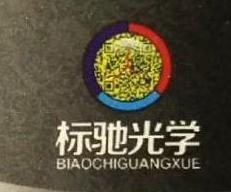 上海标驰光学眼镜有限公司