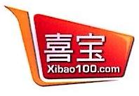 北京喜宝动力网络技术股份有限公司 最新采购和商业信息