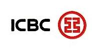中国工商银行股份有限公司阳泉分行 最新采购和商业信息