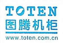 厦门图信电子有限公司 最新采购和商业信息