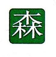 河南天晟纸浆有限公司 最新采购和商业信息