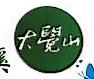 抚州尚莲矿泉水有限公司 最新采购和商业信息