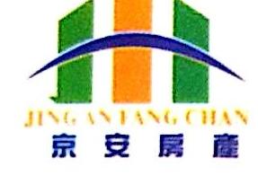 桂林市京安房地产开发有限责任公司 最新采购和商业信息
