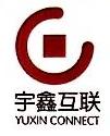 深圳市宇鑫互联信息技术有限公司 最新采购和商业信息
