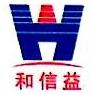 武汉和信益科技有限公司 最新采购和商业信息