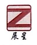 上海展星电热器厂 最新采购和商业信息
