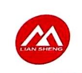 九江联盛大市场经营管理有限公司 最新采购和商业信息