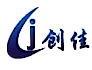 赣州创佳广电网络科技有限公司 最新采购和商业信息