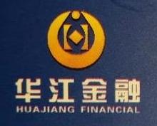 湖北华江银融新能源投资管理有限公司 最新采购和商业信息